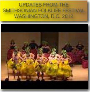 smithsonian festival performance